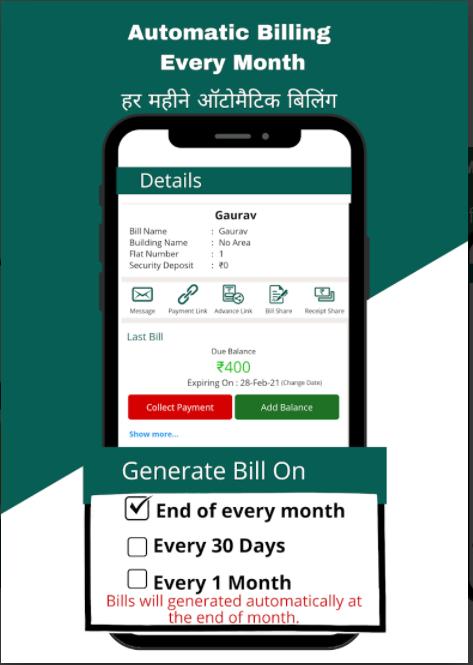 Rent Manager App Auto Billing