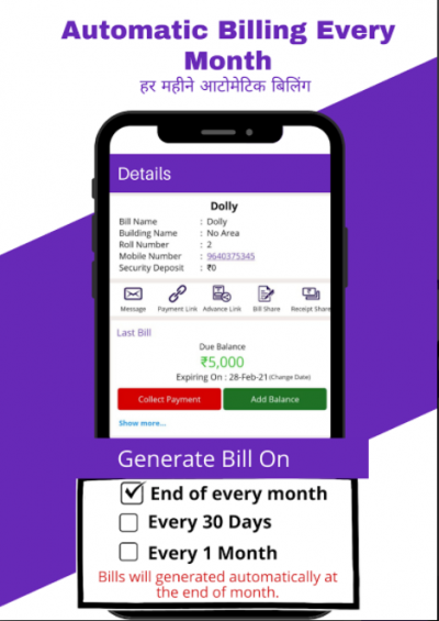 fee_manager_app_auto_billing